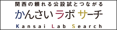 k-labsearch_230_60.jpg